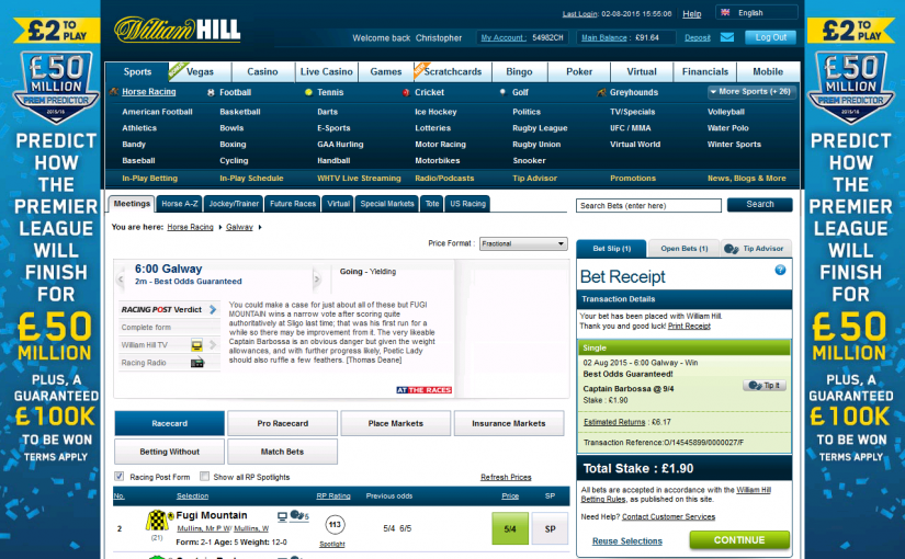 2015_08_02_17_59_21_WilliamHill.png